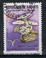 Djibouti Y/T 631 (0) - Djibouti (1977-...)