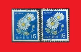 Japan 1966, Booklet, Carnet 2 Types, Flower Fleur MARGUERITES - 1926-89 Empereur Hirohito (Ere Showa)