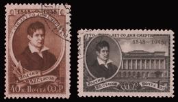 Russia / Sowjetunion 1948 - Mi-Nr. 1295-1296 Gest / Used - Stassow - 1923-1991 UdSSR
