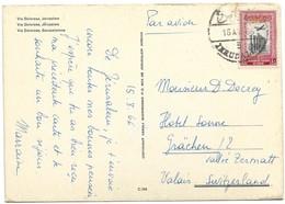 239 - 3 - Carte Envoyée De Jérusalem En Suisse 1966 - Jordania