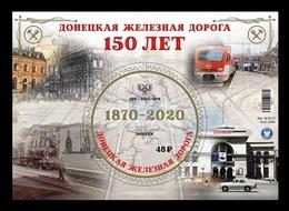 Donetsk People's Republic 2020 #175 (Bl.36) Donets Railway. Locomotives. Automobile MNH ** - Ukraine