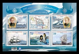 Ukraine (Donetsk) 2020 #176/81 Discovery Of Antarctica. Ships. Fauna. Penguins MNH ** - Ukraine