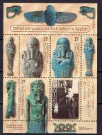 POLAND 2012  150 EARS OF FIRST POLISH DISCOVERIES IN EGYPT MS MNH - Ungebraucht