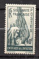 FRANCE  LIBRE-1944-Timbre Pour La Poste Aérienne N° 1-Solidarité Française -10F + 40F Vert-gris NEUF-cote 8€....à Saisir - Liberation