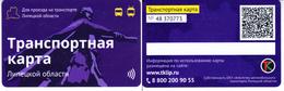 Transport  Card  Russia. Lipetsk Region  2019 - Russia