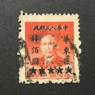 """◆◆◆CHINA 1949  Stamps Over With """"East China Area Chinese People's Posts"""" And Surch  $400 On $200  USED   AA6901 - Ostchina 1949-50"""