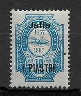 "Russia 1909 Levant, ""JAFFA"" 1 Pi, Scott # 74,VF MNH** (OLG-1) - Turkish Empire"