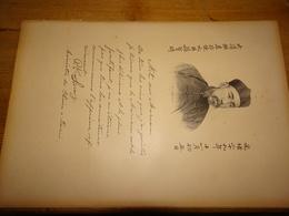 Soueng-Pao-Ki, Ministre Plénipotentiaire De Chine En France, Document Extrait D'un Livre Paru En 1904 - Vieux Papiers