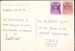 Stemma Val 15 + Val 50  Anni '70 UAE Emirati Arabi Uniti 2 Francobolli Su Cartolina Ruwais - Emirati Arabi Uniti