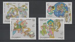 Somalie 1997 Contes Arabes 585-88 4 Val ** MNH - Somalia (1960-...)
