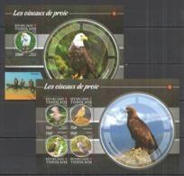 TG118 2015 TOGO TOGOLAISE WILD FAUNA BIRDS OF PREY OISEAUX DE PROIE KB+BL MNH - Adler & Greifvögel
