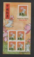 """FRANCE / 2020 / Y&T N° 5381/5382 ? En Bloc ** Ou F5381B ? (Feuillet """"Nouvel An Chinois Année Du Rat"""" : Rat & Fleur) X 1 - Blocs & Feuillets"""