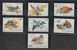 Yemen République 1990 Oiseaux 1-7 7 Val ** MNH - Jemen