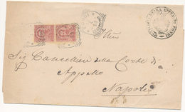 1898 FONDI CASERTA TONDO RIQUADRATO - Marcophilia