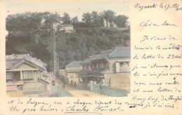 JAPAN JAPON Landscape Close To NAGASAKI Corps Expéditionnaire En Chine Cachet Yokohama à Marseille LN 8 1903 - Sonstige