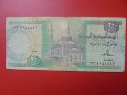 EGYPTE 20 POUNDS  CIRCULER (B.5) - Aegypten