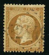 FRANCE - YT 21 - SECOND EMPIRE NAPOLEON III - TIMBRE OBLITERE - 1862 Napoléon III