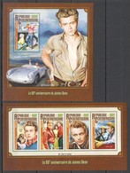 CA121 2016 CENTRAL AFRICA CENTRAFRICAINE ACTOR 85TH ANNIVERSARY JAMES DEAN KB+BL MNH - Acteurs