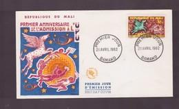 REPUBLIQUE DU MALI - 21 4 1962 FDC UPU - U.P.U.