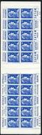 France - Thématique Marianne De Muller - N° 1011B - C18 ** - TTB - CARNET Publicitaire - S. 6 - 58 - - Carnets