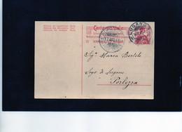CG6 - Svizzera - Cartolina Postale - Annullo Di Lugano 16/8/1911 Per Porlezza (IT) - Postmark Collection