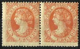 Cuba Española Telégrafos Nº 6 Nuevo. Cat.100€ - Cuba (1874-1898)