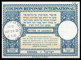 ISRAEL Lo17 Bale 013  36 AGOROT International Reply Coupon Reponse Antwortschein IAS IRC  O TEL AVIV 15.8.60 FD! - Briefe U. Dokumente