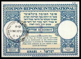 ISRAEL Lo17 Bale 015  40 Violet / 36 AGOROT Int. Reply Coupon Reponse Antwortschein IAS IRC O TEL AVIV 17.4.63 - Briefe U. Dokumente