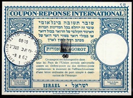 ISRAEL Lo17 Bale 015a  40 Black / 36 AGOROT Int. Reply Coupon Reponse Antwortschein IAS IRC O TEL AVIV 9.8.62 - Briefe U. Dokumente