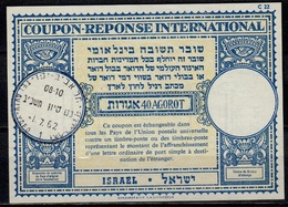 ISRAEL Lo17 Bale 016  40 AGOROT Int. Reply Coupon Reponse Antwortschein IAS IRC O TEL AVIV 1.7.62 - Briefe U. Dokumente