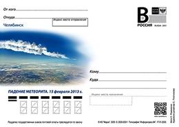 Russia 2020 Postal Stationery Card Chelyabinsk. Meteorite. February 15, 2013 - Astronomùia
