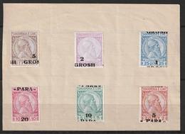 ALBANIE - N°38/42  (1914) Gjergji Kastrioti - Surcharge Déplacée - - Albania