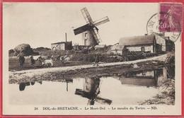 JOLI  LOT  # 100/100 – Petits Formats Variés Sous étuis - Cartes Postales