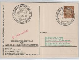 DR.-PP-Ganzsachen Karte - Steglitz ......  (ko553 ) Siehe Scan - Interi Postali
