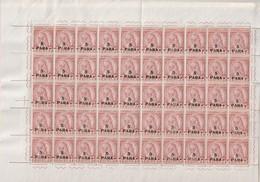 ALBANIE - N°38 ** En Feuille De 50 (1914) Gjergji Kastrioti - Surchargé En Monnaie Turque. - Albania