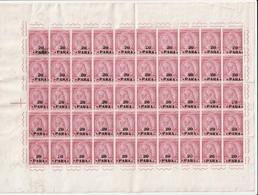 ALBANIE - N°40 ** En Feuille De 50 (1914) Gjergji Kastrioti - Surchargé En Monnaie Turque. - Albanie