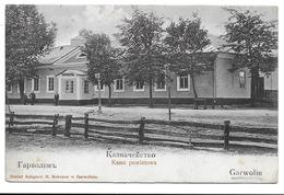 GARWOLIN - KASSA POWIATOWA - Polonia