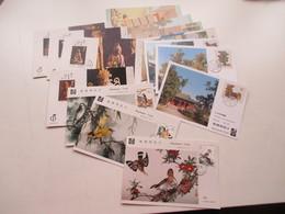 VR China 1982 / 83 Maximumkarten MK Auch Mit Chinesische Oper In Originalhülle / Tolle Motive! - 1949 - ... Repubblica Popolare