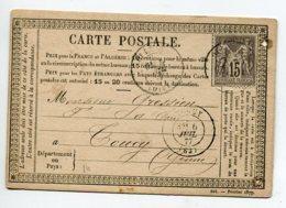 45 ORLEANS écrite En 1877  Timbrée  Par Commercant Passage D'une Commande Fournisseur à Toucy      D01 2020 - Orleans