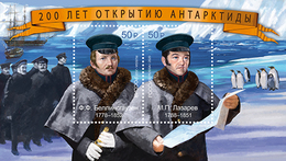 Russia 2020 Joint Issue With Estonia S/S Antarktida MNH - 1992-.... Federation