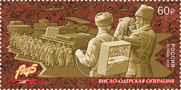 Russia 2020 Way To Victory Visla-Oder Operation Stamp MNH - 1992-.... Federation