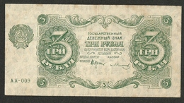 RUSSIA, STATE CURRENCY NOTES 3 RUBLES 1922 (AА -009) Sign. 10 Soloninn P-128a VF - Rusia