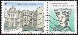 Oblitération Moderne Sur Timbre De France N° 4859 Poitiers, Palais De Justice - Usati