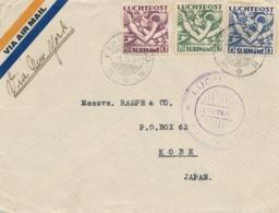 Suriname - 1931 - 15, 20 En 60 Cent Luchtpost Tricolore Op LP-cover Van Paramaribo Naar Kobe / Japan - Suriname ... - 1975