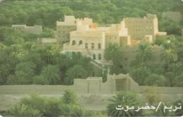 Yemen, YE-TLY-0002A, Tarim, 2 Scans - Yemen