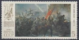 USSR 5761,unused - Ongebruikt