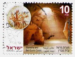 ISRAEL 2017 - From Set (key Value) Used - Israel
