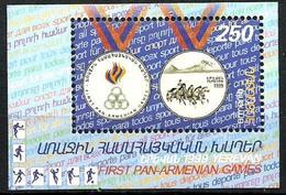 Armenia HB 13 En Nuevo - Armenia