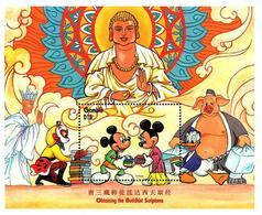MWD-BK2-125-2 MINT PF/MNH ¤ GAMBIA 1998 BLOCK ¤ THE WORLD OF WALT DISNEY -- 70th ANNIVERSARY OF MICKEY MOUSE - Disney