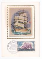 35 Saint St Malo Cap Hornier Antoinette Voilier Carte Philatélique FDC Soie 10 Avril 1971 Illustrateur Chesnot - Saint Malo